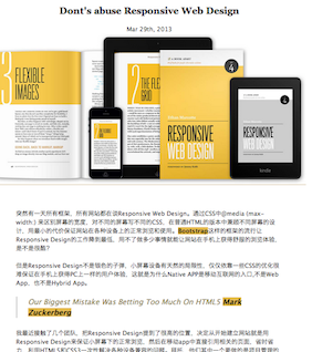 Don't abuse Responsive Web Design